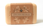 Bar - Shea Ginger Orange Bar Soap - Made by Lepi De Provence