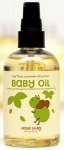 Organic Lavender Body & Massage Oil - Made by Little Twig